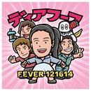 Fever 121614 thumbnail