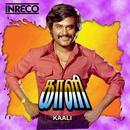 Kaali (Original Motion Picture Soundtrack) thumbnail