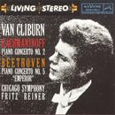 Van Cliburn plays Tchaikovsky and Schumann thumbnail