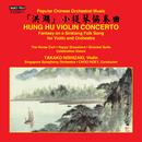 """Violin Concerto """"Hung Hu"""" & Other Popular Chinese Orchestral Music thumbnail"""