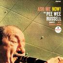 Ask Me Now! thumbnail