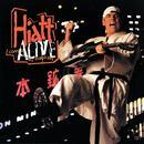 Hiatt Comes Alive At Budokan? thumbnail