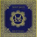 Sacred System Chapter One: Book Of Entrance thumbnail