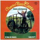 Puerto Rico Canta, Vol. 2 thumbnail