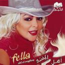 Ahl El Maghna thumbnail