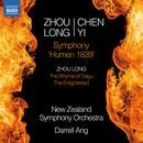 """Zhou Long & Chen Yi: Symphony """"Humen 1839"""" thumbnail"""