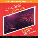 Kafian Shah Hussain thumbnail