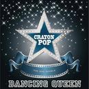 Dancing Queen thumbnail