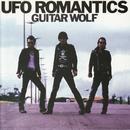 UFO Romantics thumbnail