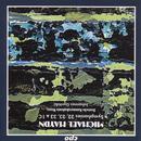 Haydn, M.: Symphonies thumbnail