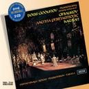 Modest Mussorgsky: Boris Godunov thumbnail