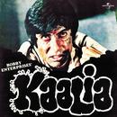 Kaalia (OST) thumbnail
