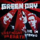 Last Night On Earth (Live In Tokyo) (ITunes Only) thumbnail