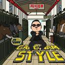 Gangnam Style / 2 Legit 2 Quit Mashup (Single) thumbnail