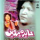 Tere Ishq Mein Daloon Dhammal thumbnail