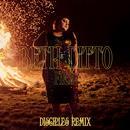Fire (Disciples Remix) (Single) thumbnail