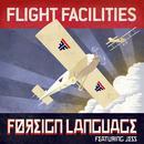 Foreign Language (Remixes) thumbnail