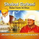 Shabad Gurbani - Jis Key Sir Upar Toon Swami Vol. 37 thumbnail