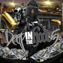 Deep In The Hood 5 (Explicit) thumbnail