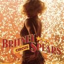 Circus - Remix EP thumbnail
