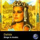 Dalida Sings In Arabic (Remastered) thumbnail
