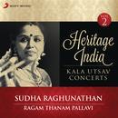Heritage India (Kala Utsav Concerts, Vol. 2) [Live] thumbnail