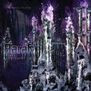 Twilight Cave thumbnail