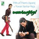 Hits of Harris Jayaraj & Yuvan Sankar Raja Suvasakatre thumbnail