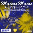Essential Elements Vol. 4 (Single) thumbnail