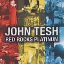 Red Rocks Platinum thumbnail