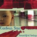 Beautiful Being EP thumbnail
