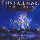 Live In Japan (Part 1) thumbnail