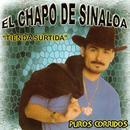 Tienda Surtida Y Puros Corridos thumbnail