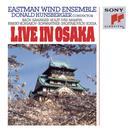 Live in Osaka thumbnail