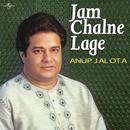 Jam Chalne Lage thumbnail