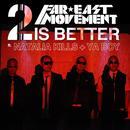 2 Is Better (Single) thumbnail