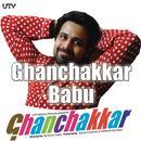 Ghanchakkar Babu thumbnail
