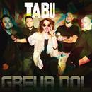 Greva Dol (Single) thumbnail