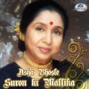 Suron Ki Mallika - Asha Bhosle thumbnail