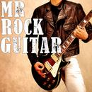 Mr Rock Guitar thumbnail