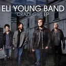 Crazy Girl - EP thumbnail