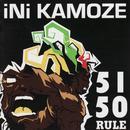 5150 Rule thumbnail