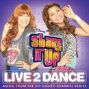 Shake It Up: Live 2 Dance thumbnail