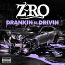 Drankin' & Drivin' (Explicit) thumbnail