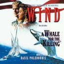 Wind / A Whale For The Killing (Original Motion Picture Soundtrack) thumbnail