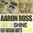 Time To Shine EP thumbnail