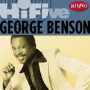 Rhino Hi-Five: George Benson thumbnail