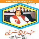 Mehdi Hassan In Concert Vol. 8 thumbnail