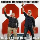 22 Jump Street (Original Motion Picture Score) thumbnail