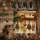 Clan Of Xymox (Remastered) thumbnail